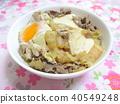 japanese food, japanese cuisine, stewed 40549248