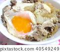 japanese food, japanese cuisine, stewed 40549249