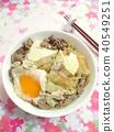 japanese food, japanese cuisine, stewed 40549251