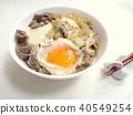 japanese food, japanese cuisine, stewed 40549254
