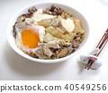 japanese food, japanese cuisine, stewed 40549256