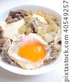 japanese food, japanese cuisine, stewed 40549257