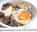 japanese food, japanese cuisine, stewed 40549259