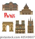 French travel landmark icon of Paris tourist sight 40549607