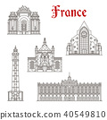 French travel landmark icon of linear architecture 40549810