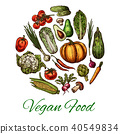 vegetable food mushroom 40549834