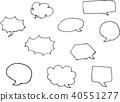 blowoff, speech bubble, speech balloon 40551277