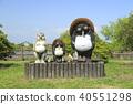 Tatebayashi-shi杜鵑花是Oka Park烤陶器 40551298