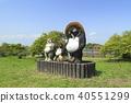 Tatebayashi-shi杜鵑花是Oka Park烤陶器 40551299