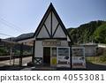 木製 鐵道 鋼軌 40553081