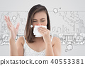 Asian woman in white dress catch her nose because of a bad smell 40553381
