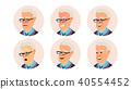 avatar, vector, isolated 40554452