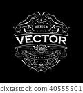 Antique label typography vintage badge hand drawn 40555501