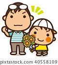 boy, man-child, fathers day 40558109