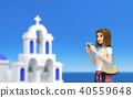ภาพประกอบ 3 มิติ - ผู้หญิงกำลังถ่ายรูปทะเลอีเจียน 40559648