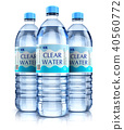 Group of plastic drink water bottles 40560772