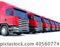 Row of cargo trucks isolated on white 40560774
