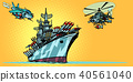 carrier military helicopter 40561040