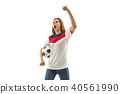 egyptian football fan on white background 40561990