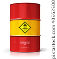 Red oil drum isolated on white background 40562500