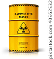 Yellow drum with radioactive waste isolated 40562532
