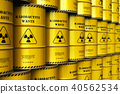 Group stacked yellow drums with radioactive waste 40562534
