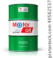 motor oil barrel 40562537