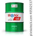motor, oil, barrel 40562537