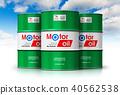 发动机 油 桶 40562538