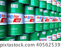 Group of stacked barrels with motor oil lubricant 40562539