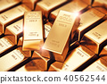 Gold ingots 40562544