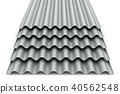 Group of wave shaped zinc-plated metal sheets 40562548