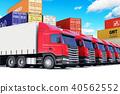 Row of cargo trucks at the sea port 40562552