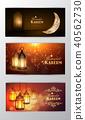 Ramadan Kareem greeting card banners set 40562730
