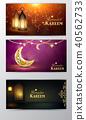 Ramadan Kareem greeting card banners set 40562733