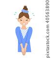 평상복의 여성 · 사과 40563890