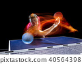 The table tennis player serving 40564398