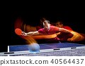 The table tennis player serving 40564437