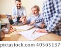 team, office, business 40565137
