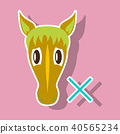 Sticker silhouette of a horse's head 40565234