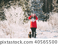 Young Beautiful Pretty Caucasian Girl Woman Dressed In Red Jacket 40565500
