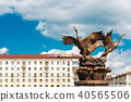 Part Of Composition Of The Fountain At Independence Square In Minsk 40565506
