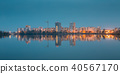 Urban Residential Area Overlooks To City Lake Or River And Park  40567170