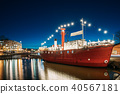 Helsinki, Finland. Moored Steamboat Restaurant In Evening Night  40567181