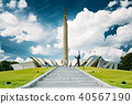 Monument Near Building Belorussian Museum Of The Great Patriotic 40567190