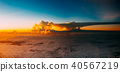 Beautiful Panorama Of Sunset Over Mountains. Bright Blue, Orange 40567219