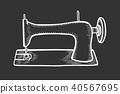 vintage sewing machine 40567695