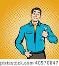 mechanic, man, vector 40570847