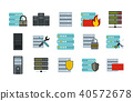 server, icon, set 40572678