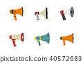 hand, speaker, icon 40572683